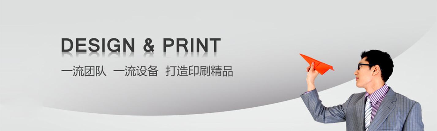 深圳彩卡印刷厂商