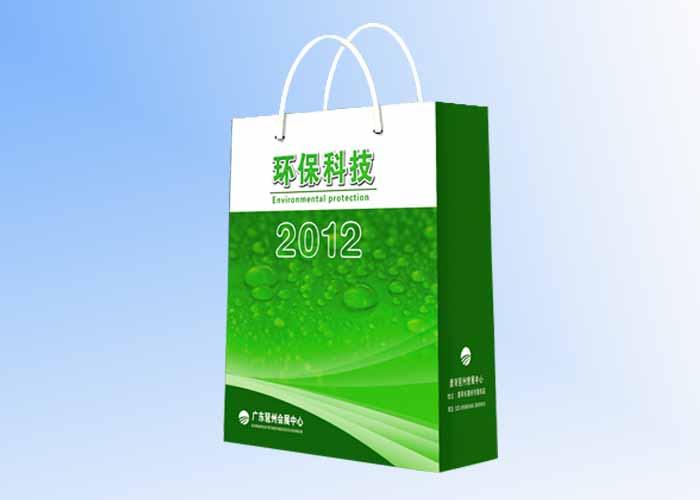 广东手袋印刷厂