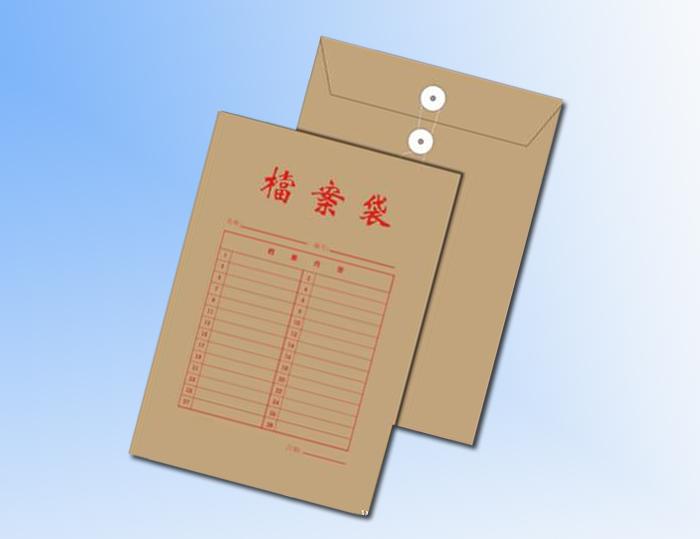 资料袋印刷