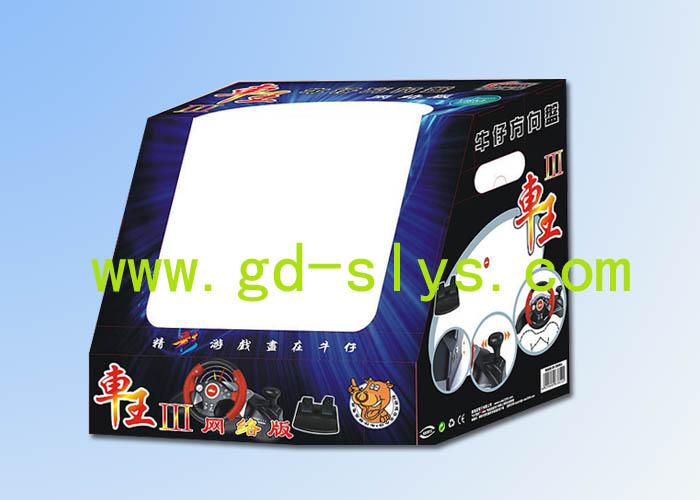 广东彩盒印刷比较好